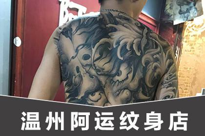 温州纹身哪里有