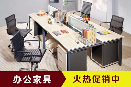 北京办公桌销售