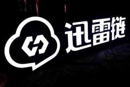 2019中国区块链出海记:资本与技术齐飞,互联网大厂领衔