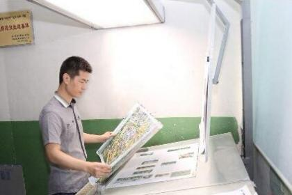 凹版印刷机精确度的保障系统有哪些