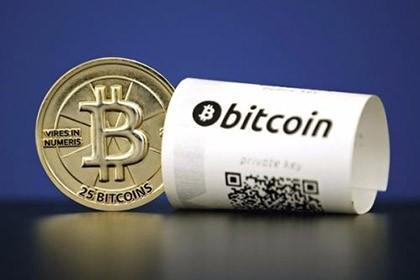 研究显示0.023%的钱包地址控制了50%的比特币
