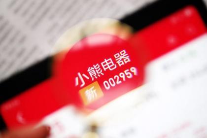 广东测44款APP安全问题突出 嘉联支付小牛在线登黑榜