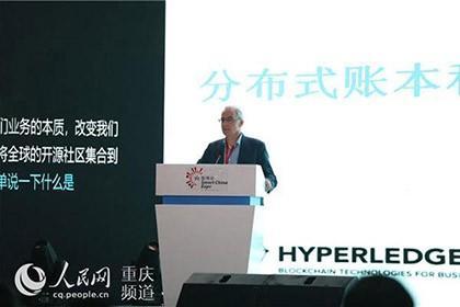 Ripple首席执行官回应关于XRP销售和数字资产分类的传闻