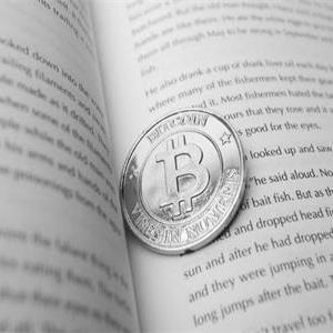 数字货币的价值基础和发展趋势分析