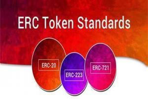 以太坊ERC标准令牌大全:ERC20ERC223ERC721
