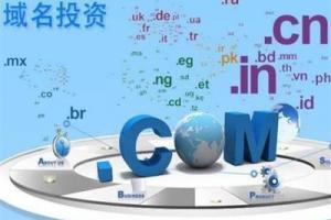 威瑞信公布5月十大.comnet域名热门关键词!