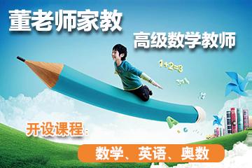 武汉幼儿国学学习