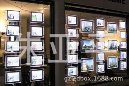 广州越秀超薄灯箱供应