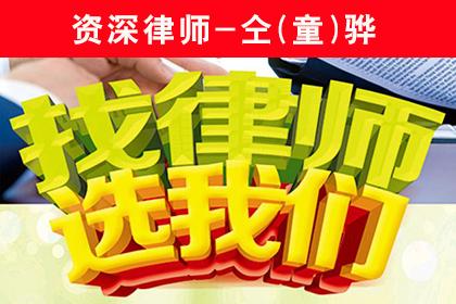 深圳刑事案件辩护律师
