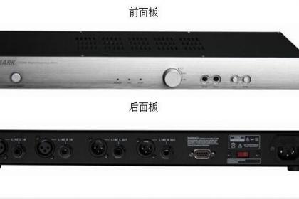 X5前级效果器