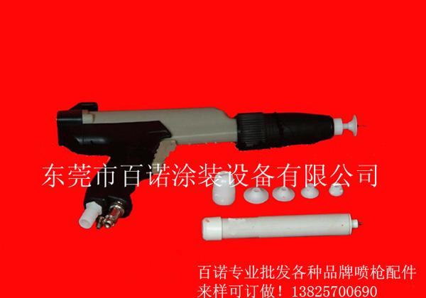 销售各种品牌喷枪消耗配件