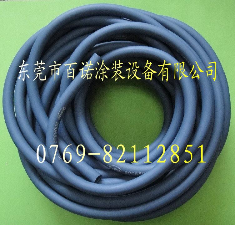 N-诺信900650蓝色粉管.jpg