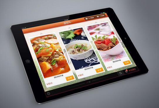 安康餐饮收银软件点菜器安装