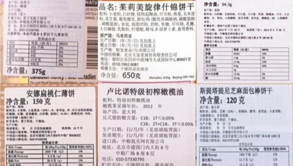 深圳出口越南货运代理