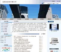 重庆网络推广策划