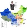 重庆百业网投诉电话