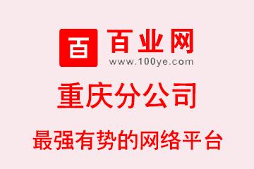 天津不锈钢字制作