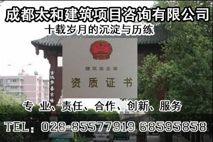 广州天河区公司注册代办