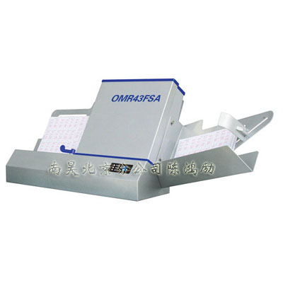 北京网上阅卷系统销售