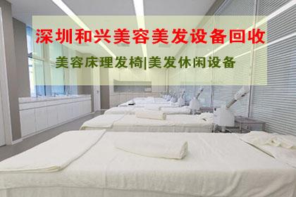 深圳手机配件回收