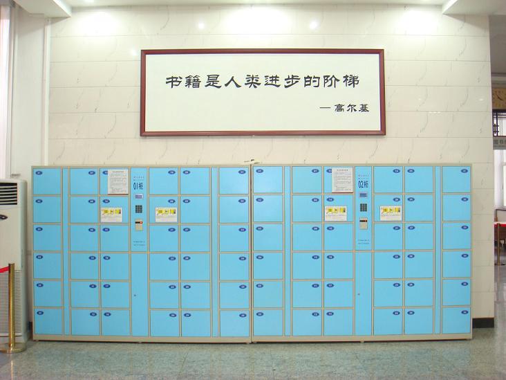 北京超市防盗仪