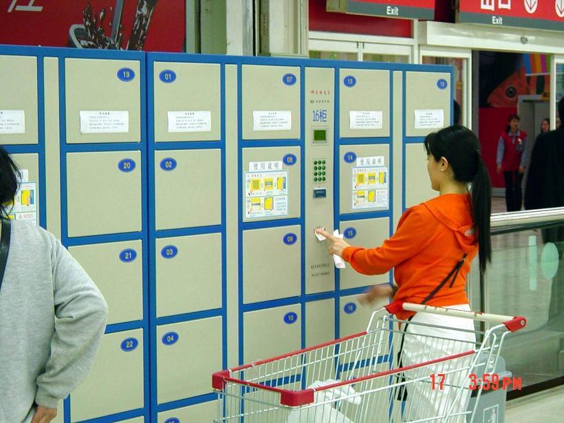 北京超市防盗仪系统