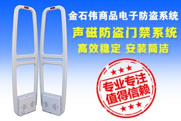 北京消防器材生产