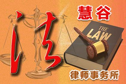深圳刑事辩护律师