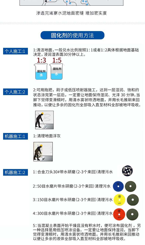 美安地固化剂_05.jpg