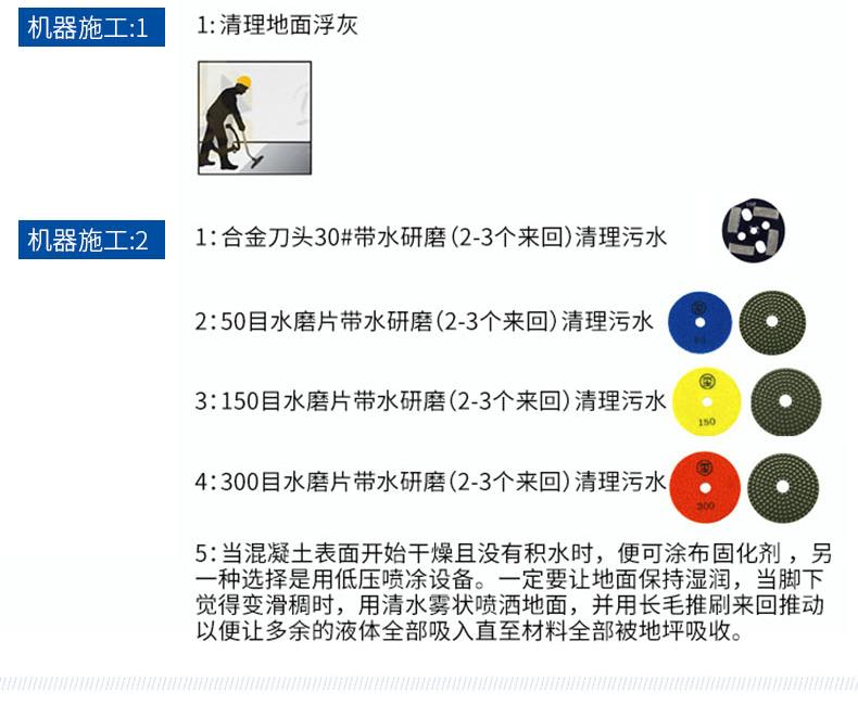 PQ固化剂_11.jpg