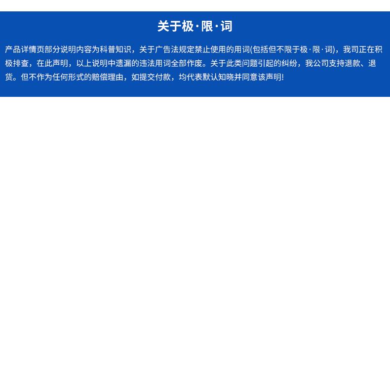 巴斯夫固化剂_24.jpg