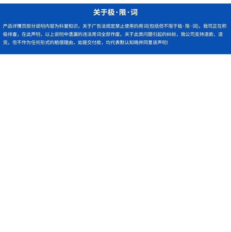 瑞奥固化剂_22.jpg