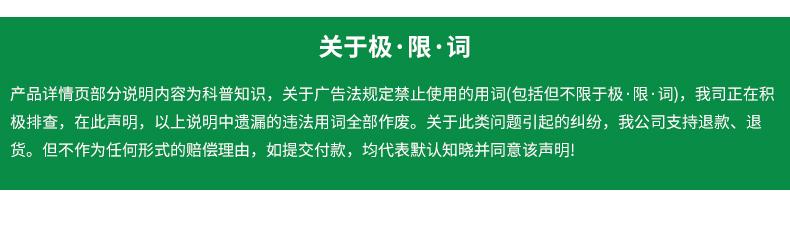 沥青路面改色_17.jpg