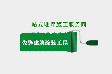 常州PVC塑钢瓦价格