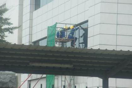 福建外墙防水公司