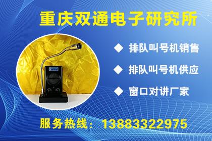 广东轻型货架销售