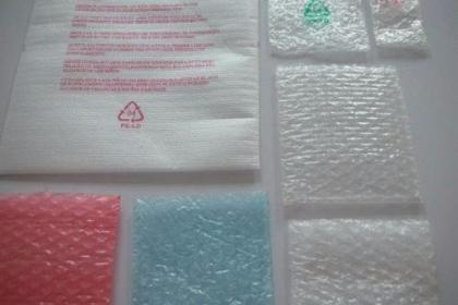 免模泡沫珍珠棉