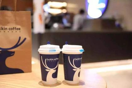 云南咖啡加盟