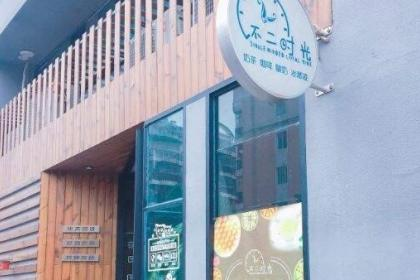 云南奶茶店加盟