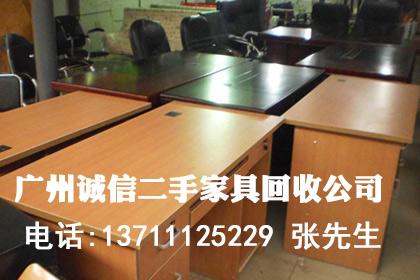 广州二手机械设备回收
