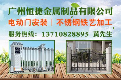 广州不锈钢卷闸门安装