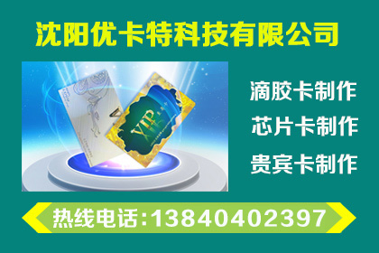 杭州纸盒包装生产