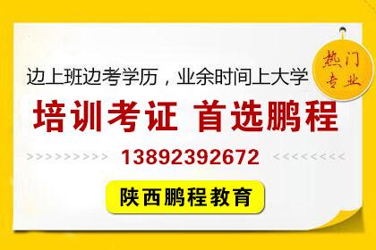 杭州职达健康养生学院