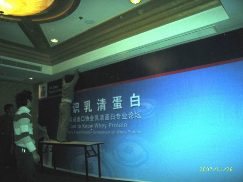 武汉会务服务
