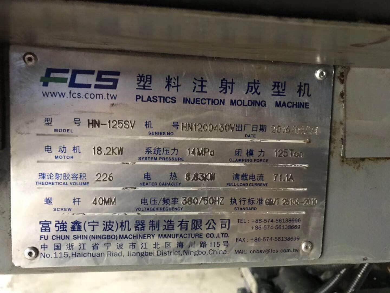 深圳闲置注塑机回收