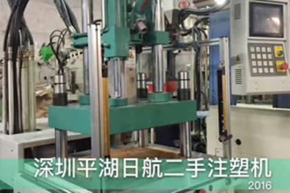 深圳立式成型机