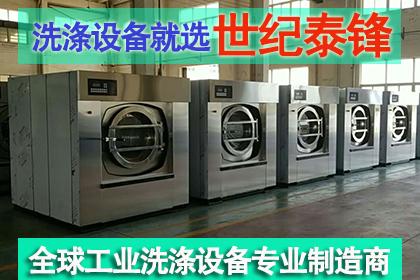 上海版画设备清单