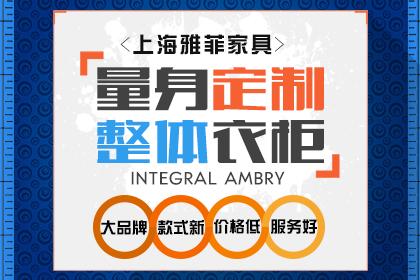 上海办公家具生产厂家