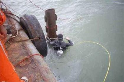重庆打捞水下潜水打捞公司