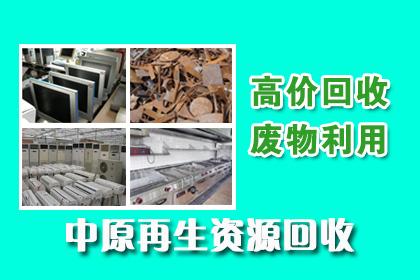 郑州工厂设备